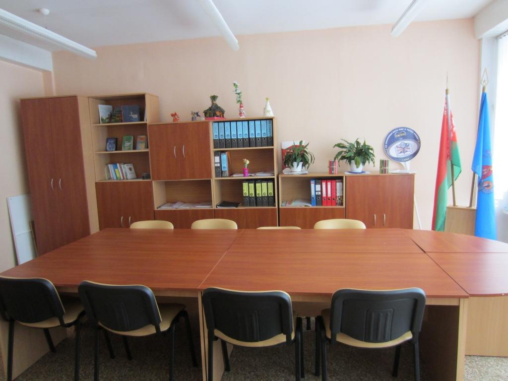 Школьный кабинеты